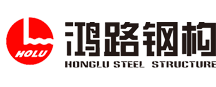 Anhui Honglu Steel Construction Group Co Ltd